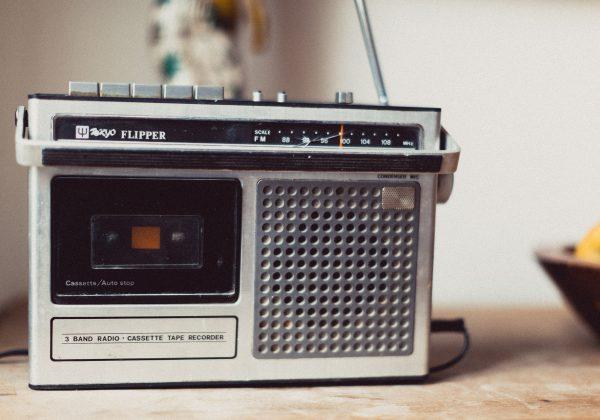 איך הרדיו תופס מקום בחיינו במהלך השנים?
